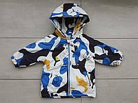 Куртка-парка весенняя на мальчика 1-5 лет с синим