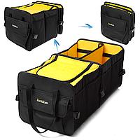 Органайзер автомобильный в багажник LogicPower с охлаждающим отсеком