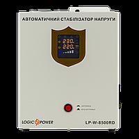 УЦ Стабилизатор напряжения LP-W-8500RD (5100Вт/7 ступ), фото 1