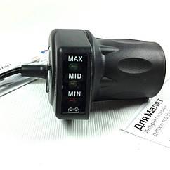 Ручка газу без індикатора заряду акумулятора 48V для дитячого електро квадроцикла Profi HB-6\Crosser