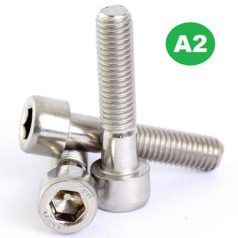 Болти Нержавіючі А2 8х70 мм Під внутрішній шестигранник (Din 912)