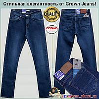 Качественные мужские классические джинсы Crown синего цвета