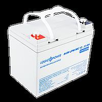 Аккумулятор мультигелевый AGM LogicPower LPM-MG 12 - 33 AH, фото 1