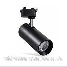 ElectroHouse світильник Трековий Graceful light 20W чорний 4100K 1600Lm