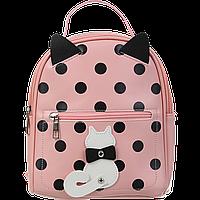 Рюкзак PUSSY CAT 24x21x95 см розовый (декор: кот с подвижным хвостом)