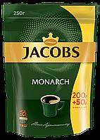 /Кофе растворимый 250г пакет JACOBS MONARCH