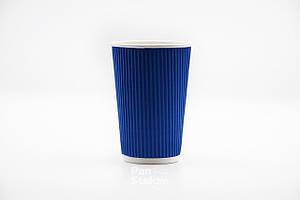 Стакан гофра (прямая) 330 мл 20 шт 3D, синий (под кр79)