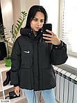 Женская осеняя курточка, фото 2