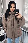 Женская осеняя курточка, фото 4