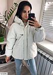 Женская осеняя курточка, фото 6