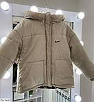 Женская осеняя курточка, фото 8