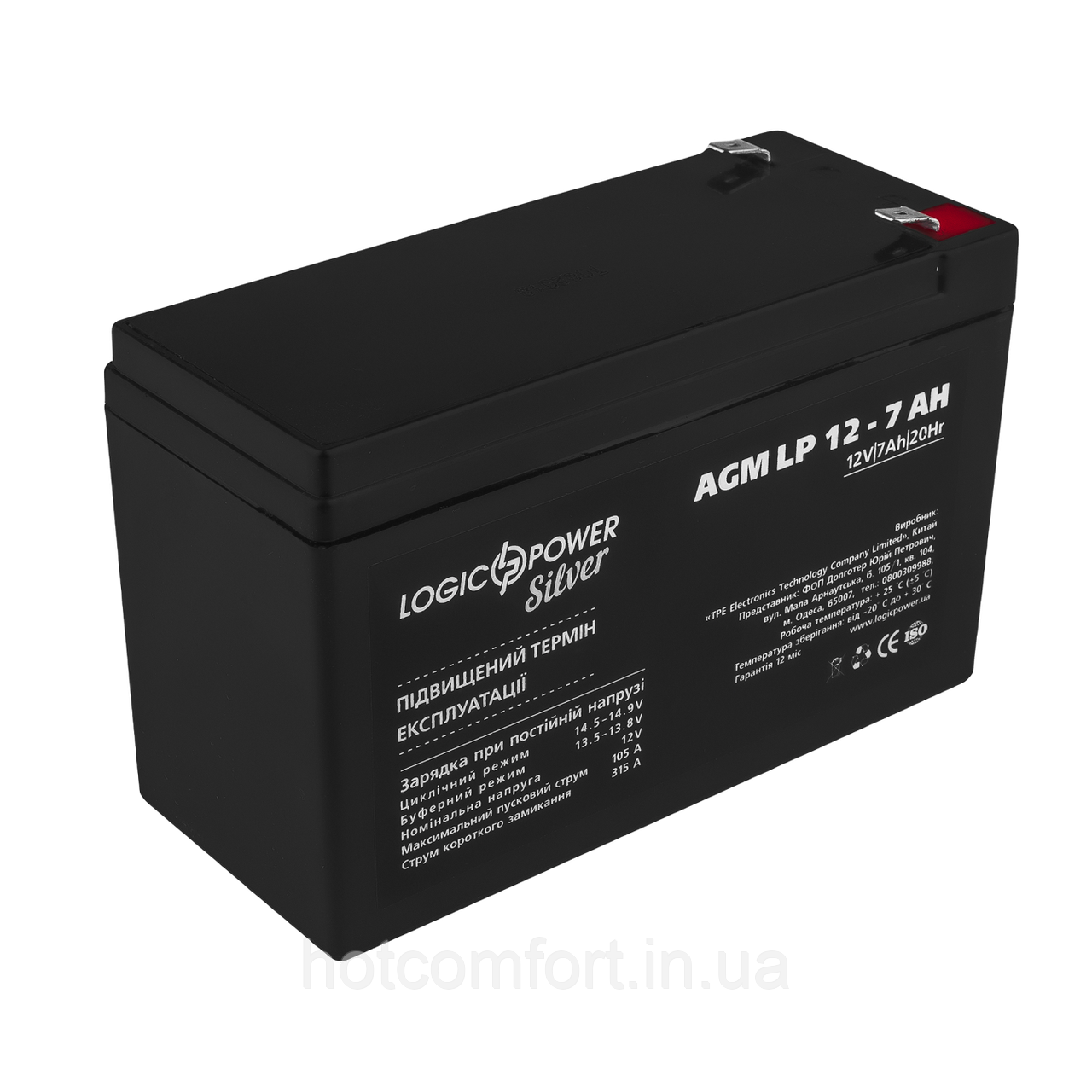 Аккумулятор кислотный AGM LogicPower LP 12 - 7,0 AH