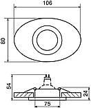 Точечный светильник MR16 618A WH белый, фото 2