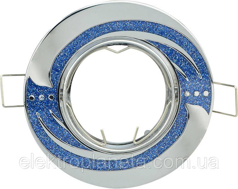 Точечный светильник MR16 639 A CH/BL  синий