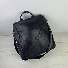 """Рюкзак застежка буква """"Т"""" / натуральная кожа (2866) Черный"""