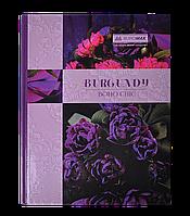 /Книга канцелярская  BOHO CHIC А4 96 л клетка офсет твердая ламинированная обложка фиолетова