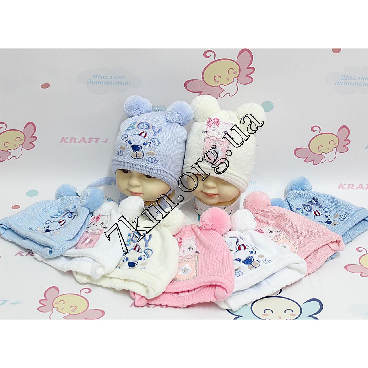 Шапка детская вязка завязки +подкладка для девочек и мальчиков 36-38 р.р. Украина Оптом 2227