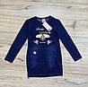 Туника- платье для девочек. (Джинсовый трикотаж).  134- 164 рост.