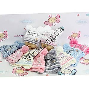 Шапка дитяча в'язка зав'язки +підкладка для дівчаток і хлопчиків 36-38 р.р. Україна Оптом 2232