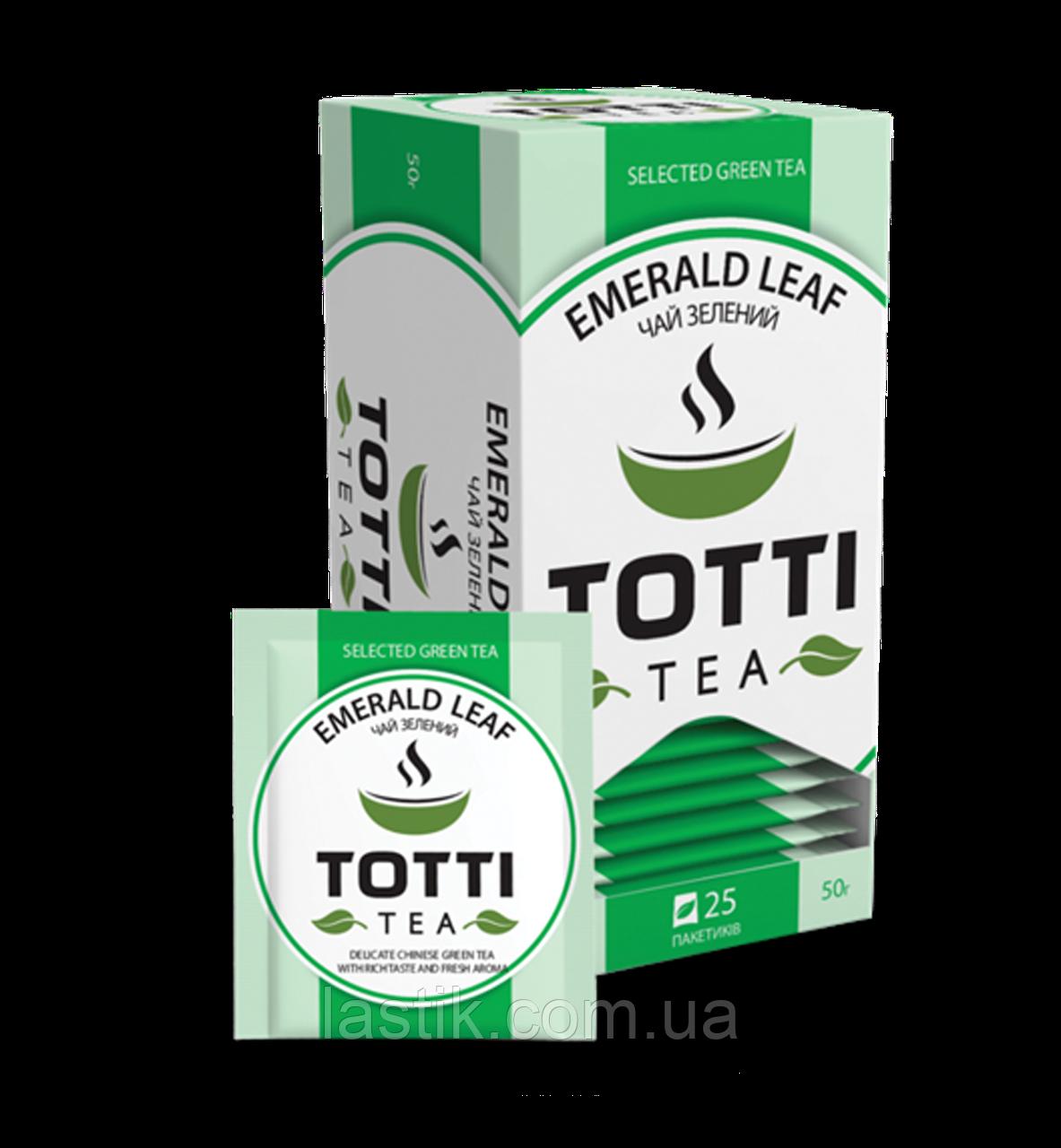 /Чай зеленый 2г*25*32 пакетированный Изумрудный лист TOTTI Tea