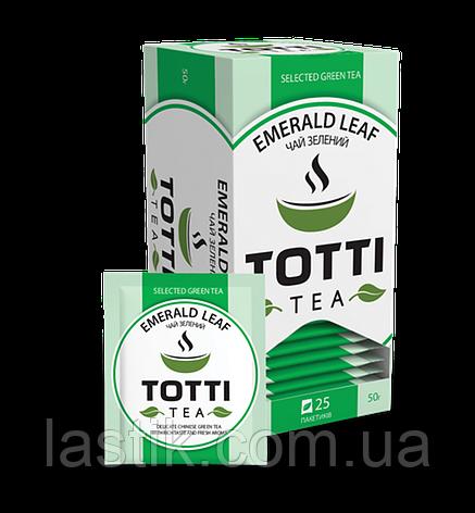 /Чай зеленый 2г*25*32 пакетированный Изумрудный лист TOTTI Tea, фото 2