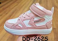 Ботинки, высокие кроссовки для девочки осень-весна демисезон арт DD-262S цвет бело-розовые