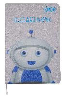 Школьный дневник ROBOT В5 48 л тверд обл исккожа / поролон серый