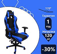 Геймерское кресло для компьютера черно синее, кресла с подушками, офисные и компьютерные кресла