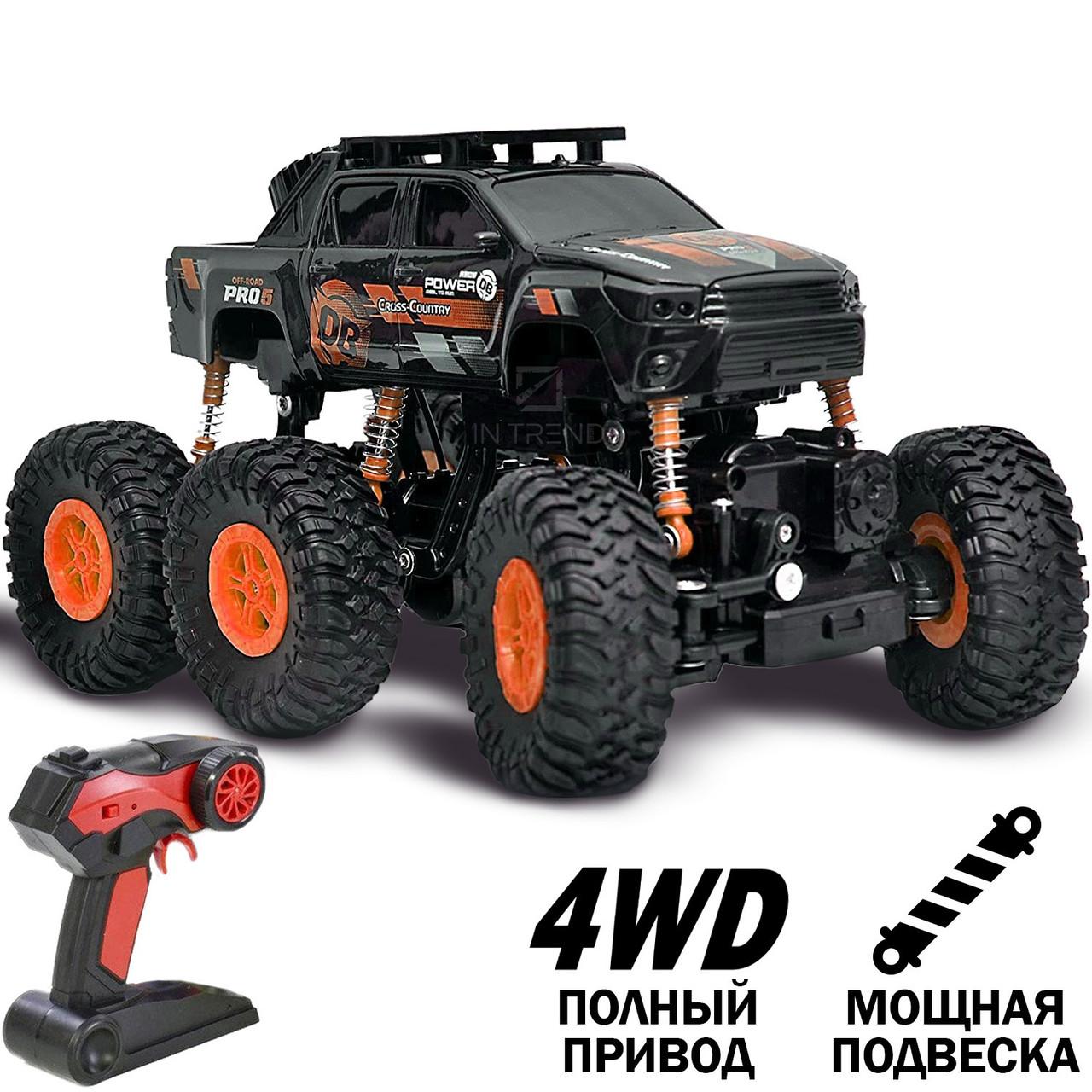 Дитячий радіокерований позашляховик DongBang DB-2060 Crawler Xtreme, 4.8 V, 4 WD, чорно-помаранчевий