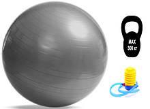 М'яч для фітнесу з насосом Zelart 75 см Сірий (FI-1981-75-6)