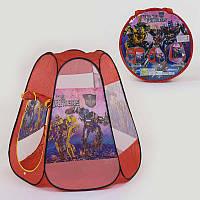 Палатка детская Трансформеры 8006 TF (48/2) 120х110х110 см в сумке