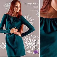 Теплое элегантное платье шикарного изумрудного цвета.