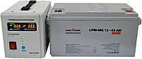 Комплект резервного питания ИБП Logicpower LPY-PSW-500 + АКБ LP-MG65 для 5-7ч работы газового котла