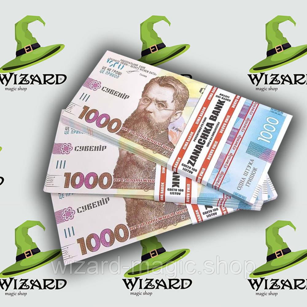 Пачка денег по 1000 гривен