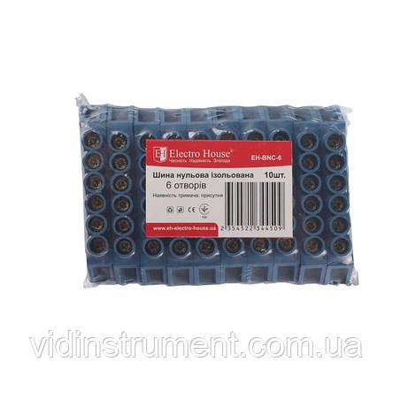 ElectroHouse Шина нулевая изолированная на 6 отверстий 100A IP20, фото 2