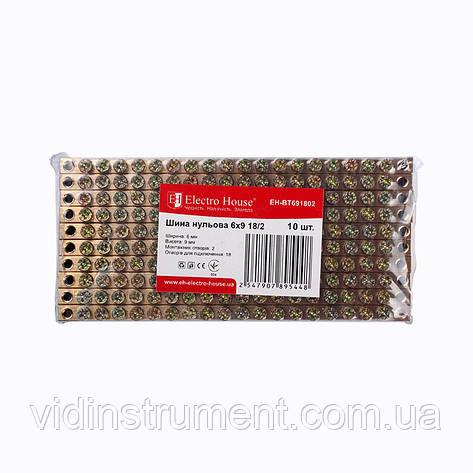 ElectroHouse Шина нулевая 6х9 18/2 100A, фото 2