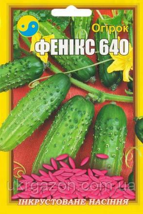 Огірок  ФЕНІКС  640  F1  5  грам (ТМ Флора плюс)