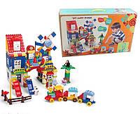Конструктор 8388 З (8) Парк розваг 238 деталей в коробці