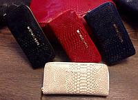 Супермодные брендовые кошельки в наличии. цены от производителя