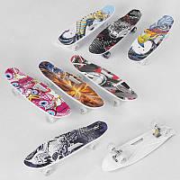 Скейт Пенні борд круізер з ручкою C 40311 (8) Best Board колеса PU СВІТЯТЬСЯ дошка=65см 7 ВИДІВ