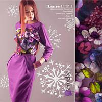 Утепленное женское платье в яркий красочный цветочный принт.