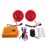 Мультифункциональная 4в1 аудио MP3 система для мотоциклов и мотороллеров + FM радио + сигналиазция + дистанцио