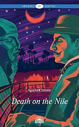 Книга Death on the Nile. (Рівень В1). Автор - Крісті А. (Антологія)