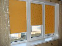 Рулонные шторы закрытого типа, фото 1