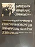 Отель - Вячеслав Прах, фото 2