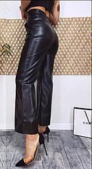 Женские брюки из кожзама
