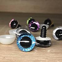 Блестящие глазки для игрушек 16 мм Голубые