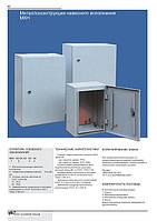 Шкаф электротехнический распределительный КЭП 300х300х150(монтажная панель поставляется отдельно)