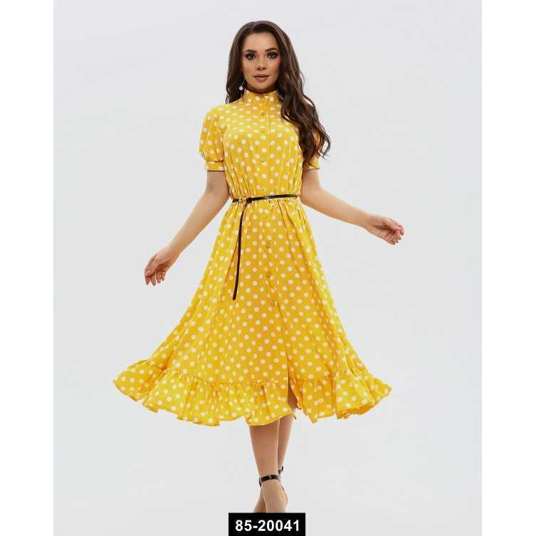 Плаття 11495 XL жовтий, S  розмір міжнародний , 85-20041