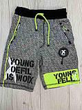 Трикотажные шорты  для мальчика 140-164см, фото 3